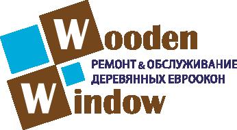 Wooden Window. Ремонт и обслуживание деревянных и пластиковых окон в Киеве и области